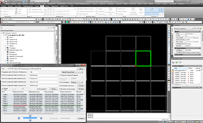 Edit the data of source coordinates of raster image, One selected coordinate of the vertex