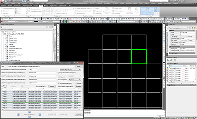 Edit the data of source coordinates of raster image, All four coordinates of the vertex corners