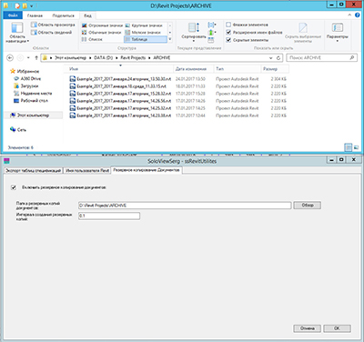 Perform asynchronous backup of all open files in the current session of Revit